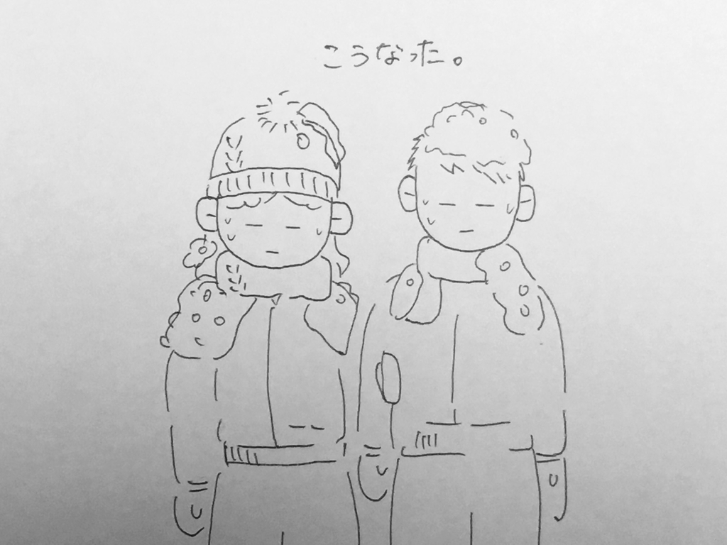 f:id:yamato0709:20180916162349j:plain