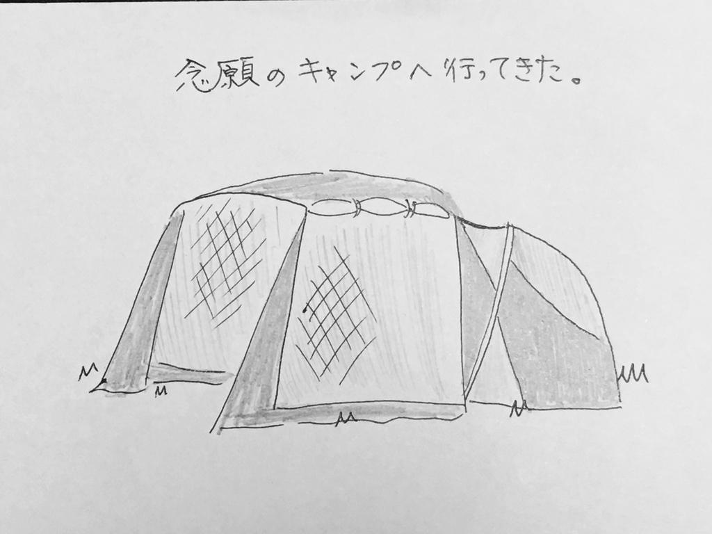 f:id:yamato0709:20180918201114j:plain