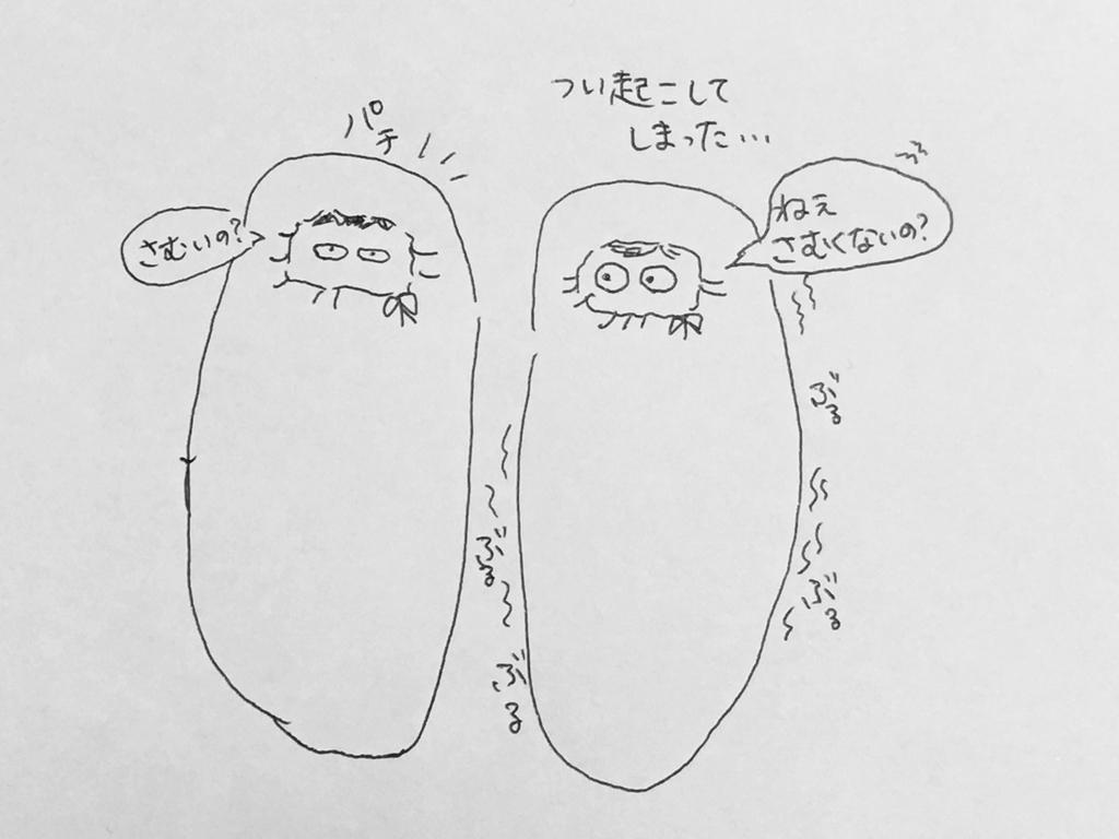 f:id:yamato0709:20180918201217j:plain