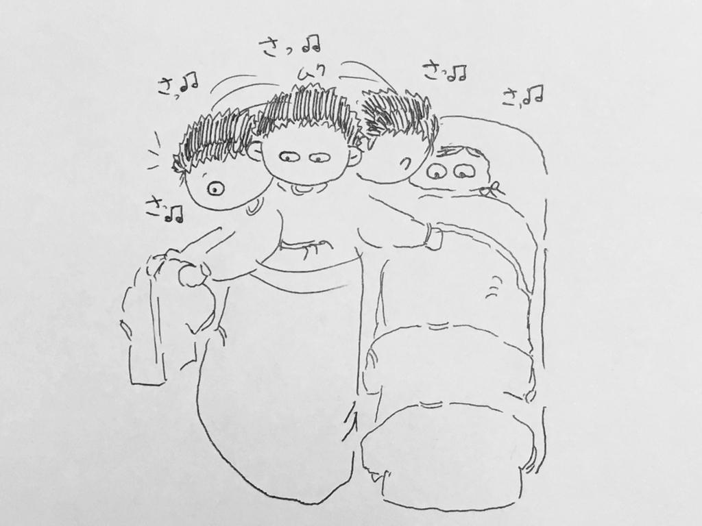 f:id:yamato0709:20180918201235j:plain