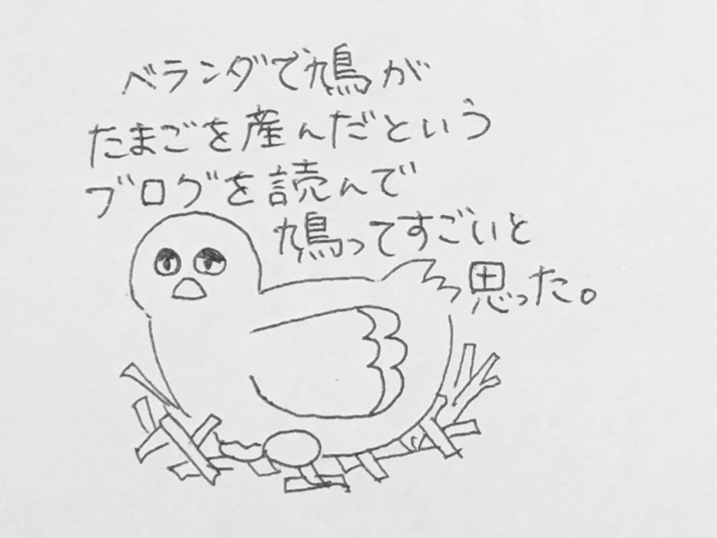f:id:yamato0709:20180924223031j:plain