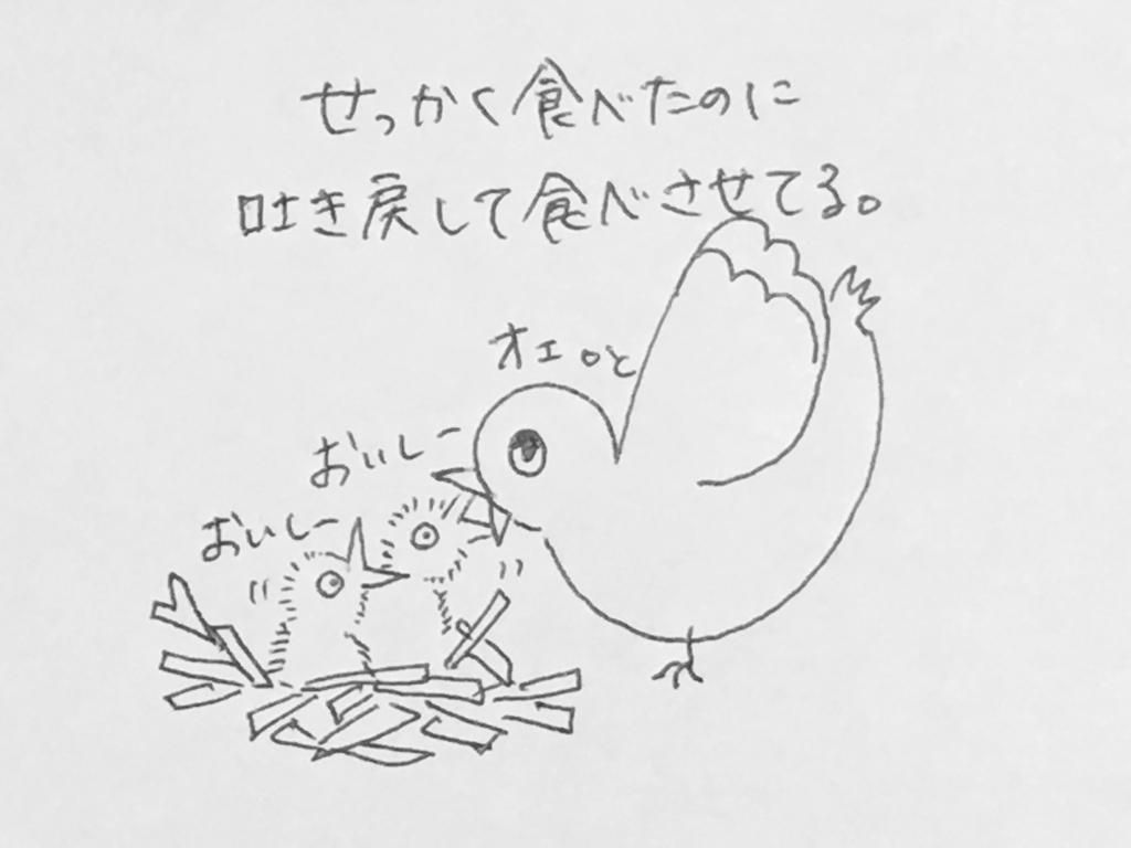 f:id:yamato0709:20180924223105j:plain