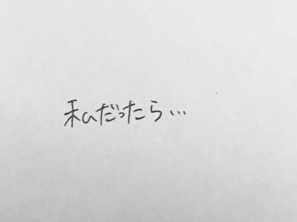f:id:yamato0709:20180924223120j:plain