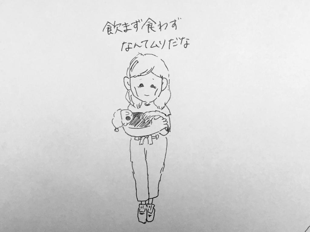 f:id:yamato0709:20180924223136j:plain