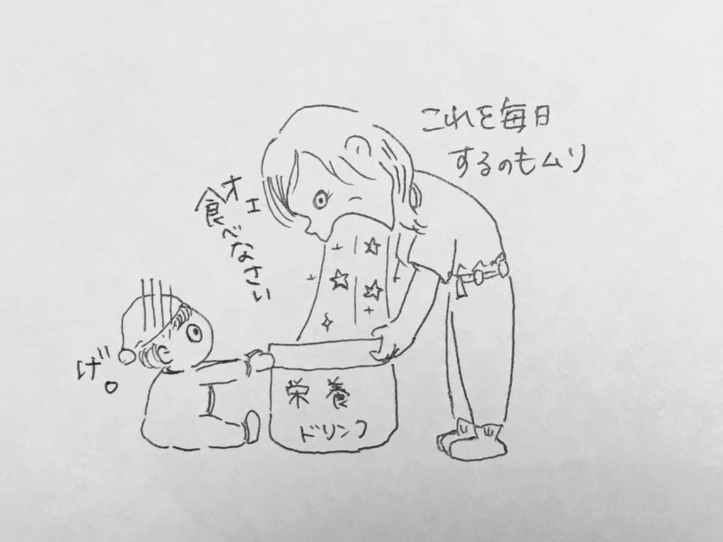 f:id:yamato0709:20180924223150j:plain