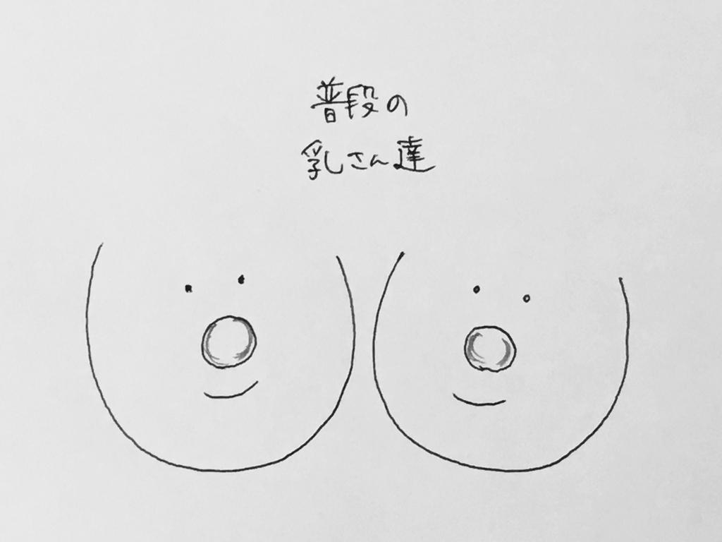f:id:yamato0709:20181005222150j:plain