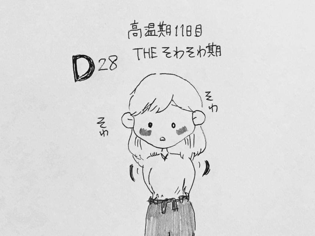 f:id:yamato0709:20181007122603j:plain