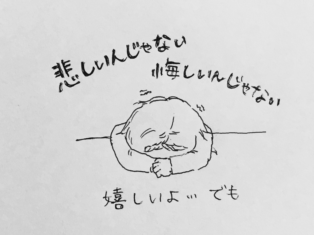 f:id:yamato0709:20181007122708j:plain