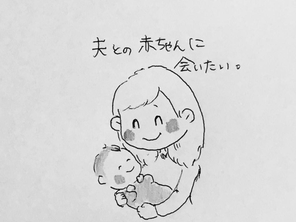 f:id:yamato0709:20181007122905j:plain