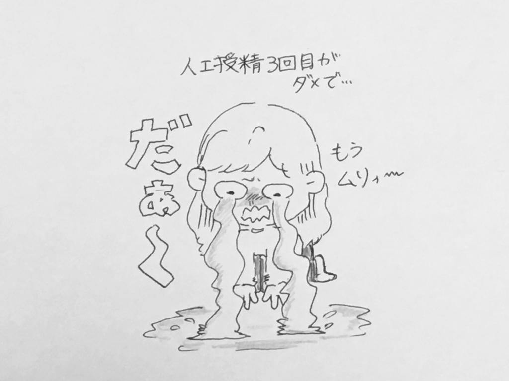 f:id:yamato0709:20181015212526j:plain
