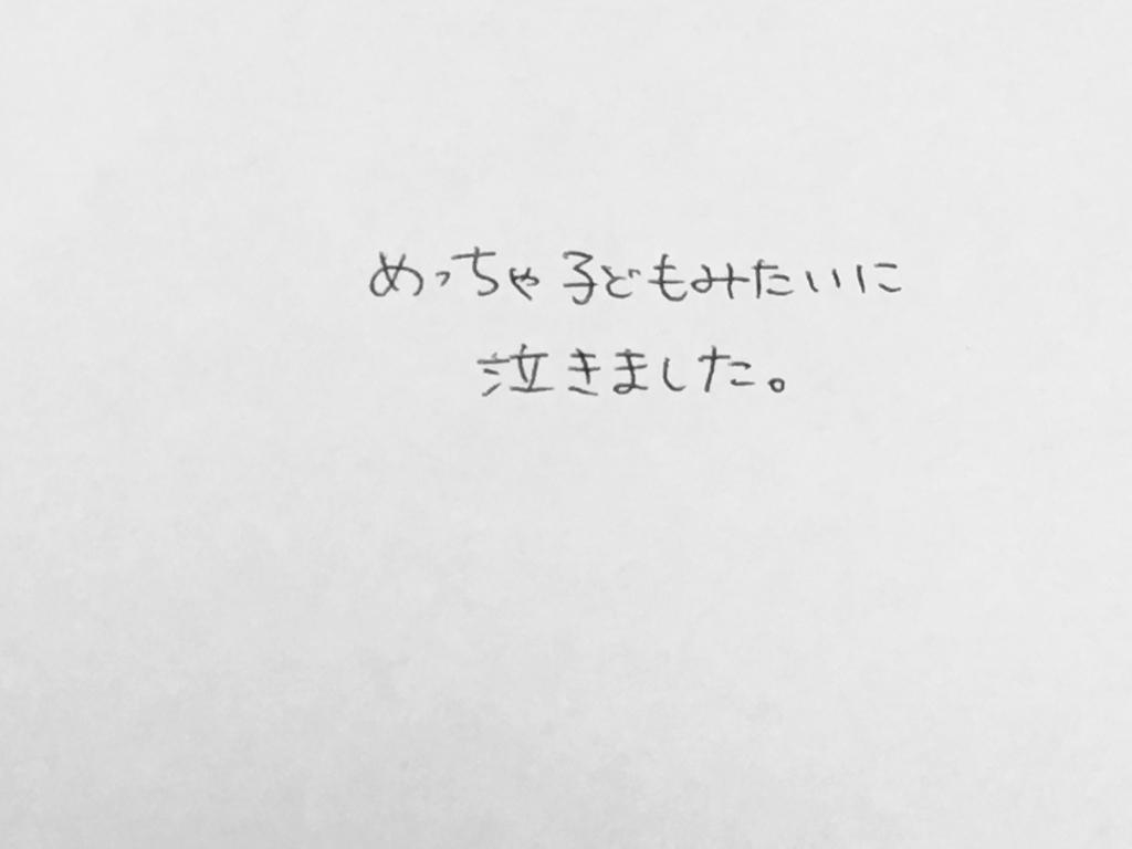 f:id:yamato0709:20181015212553j:plain