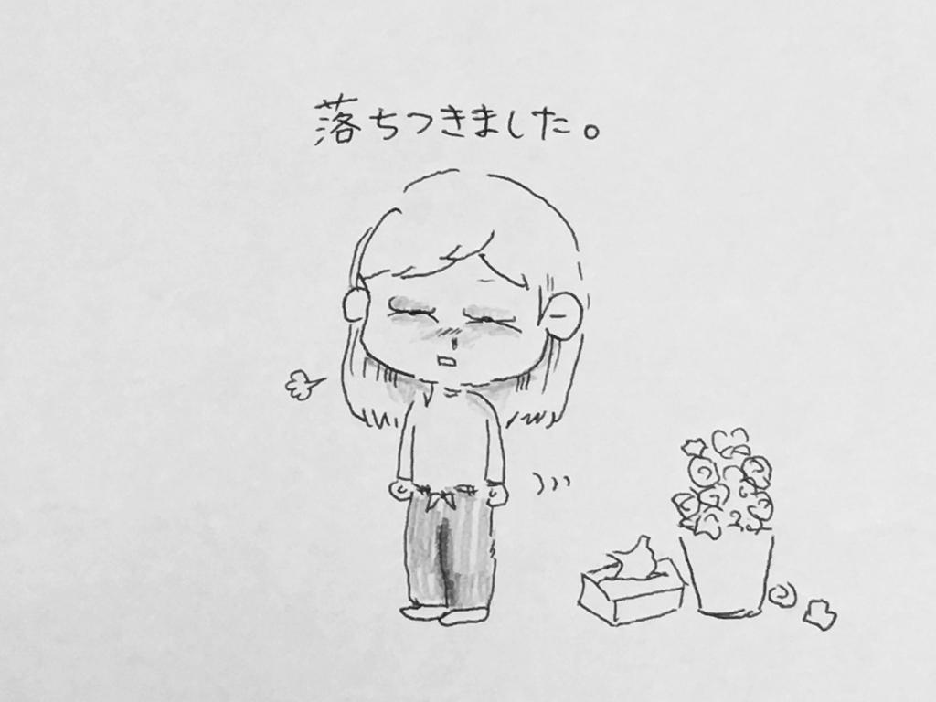 f:id:yamato0709:20181015212619j:plain