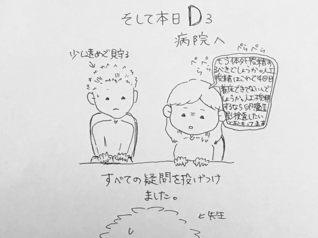 f:id:yamato0709:20181015212634j:plain