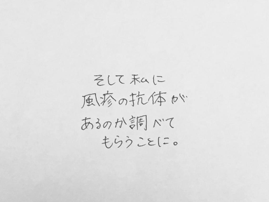 f:id:yamato0709:20181015212742j:plain