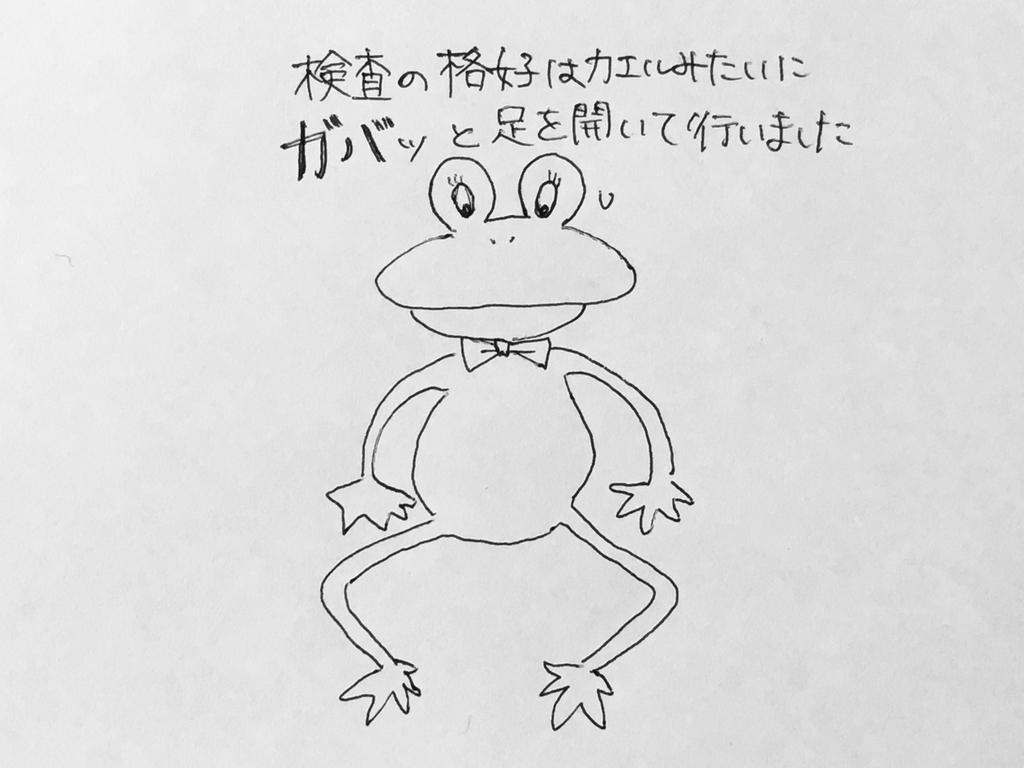 f:id:yamato0709:20181023132506j:plain