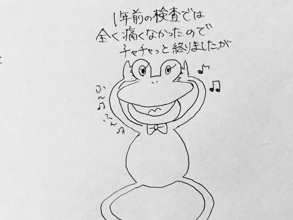 f:id:yamato0709:20181023132521j:plain