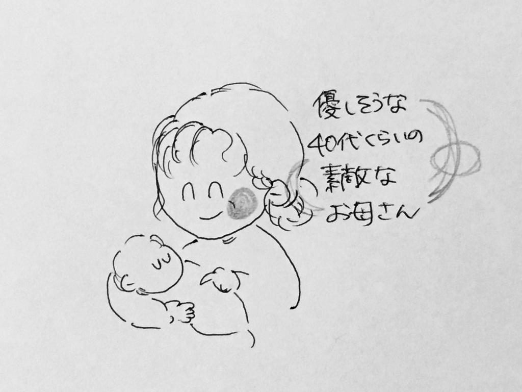 f:id:yamato0709:20181023132825j:plain