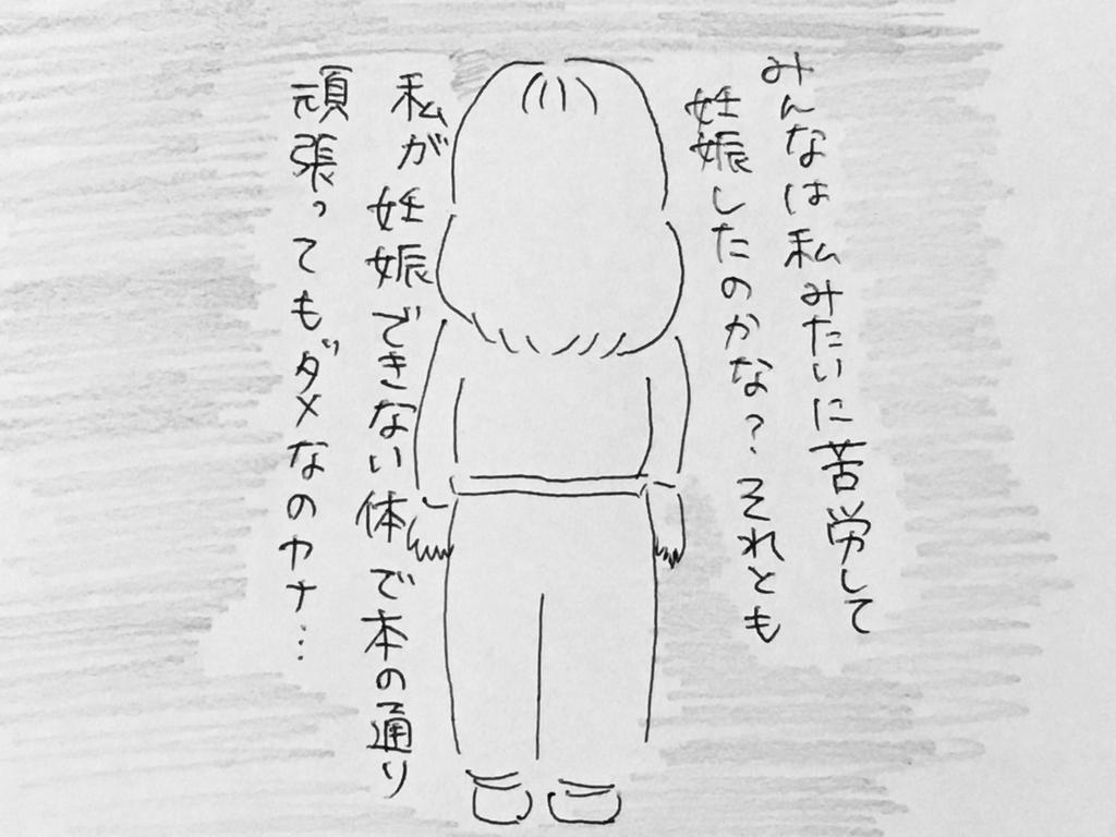 f:id:yamato0709:20181023132901j:plain