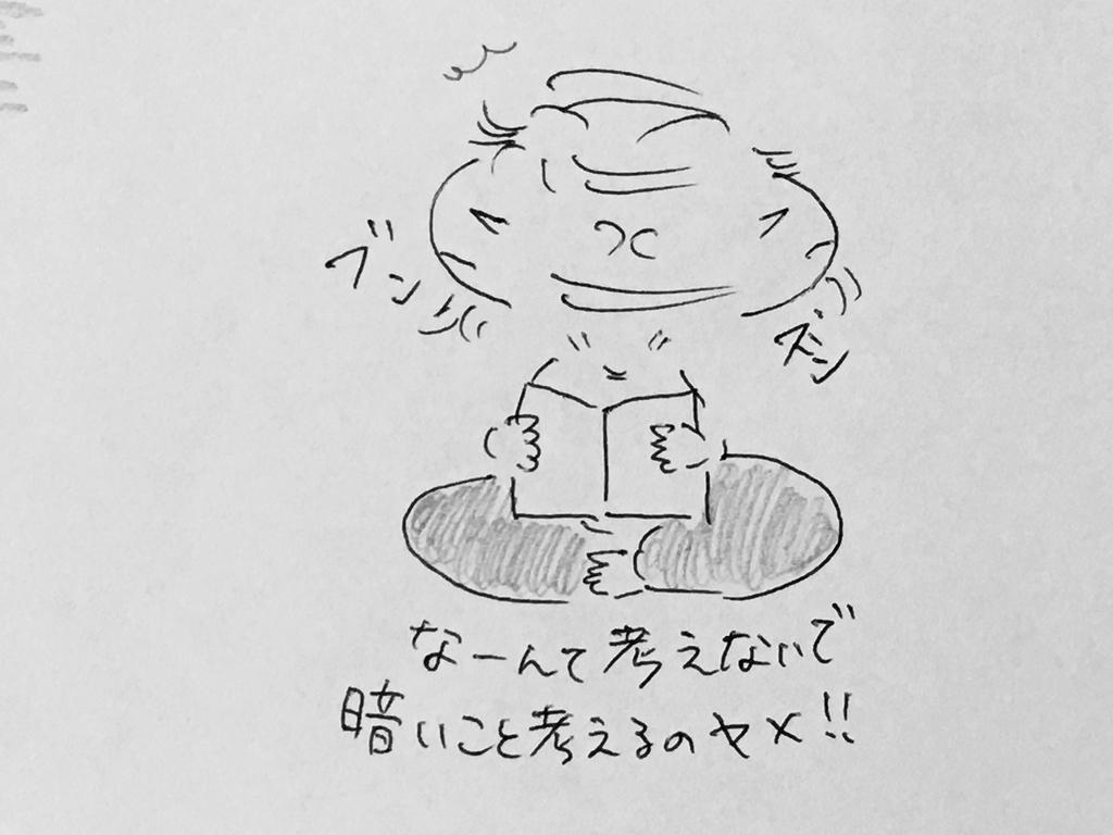 f:id:yamato0709:20181023132939j:plain
