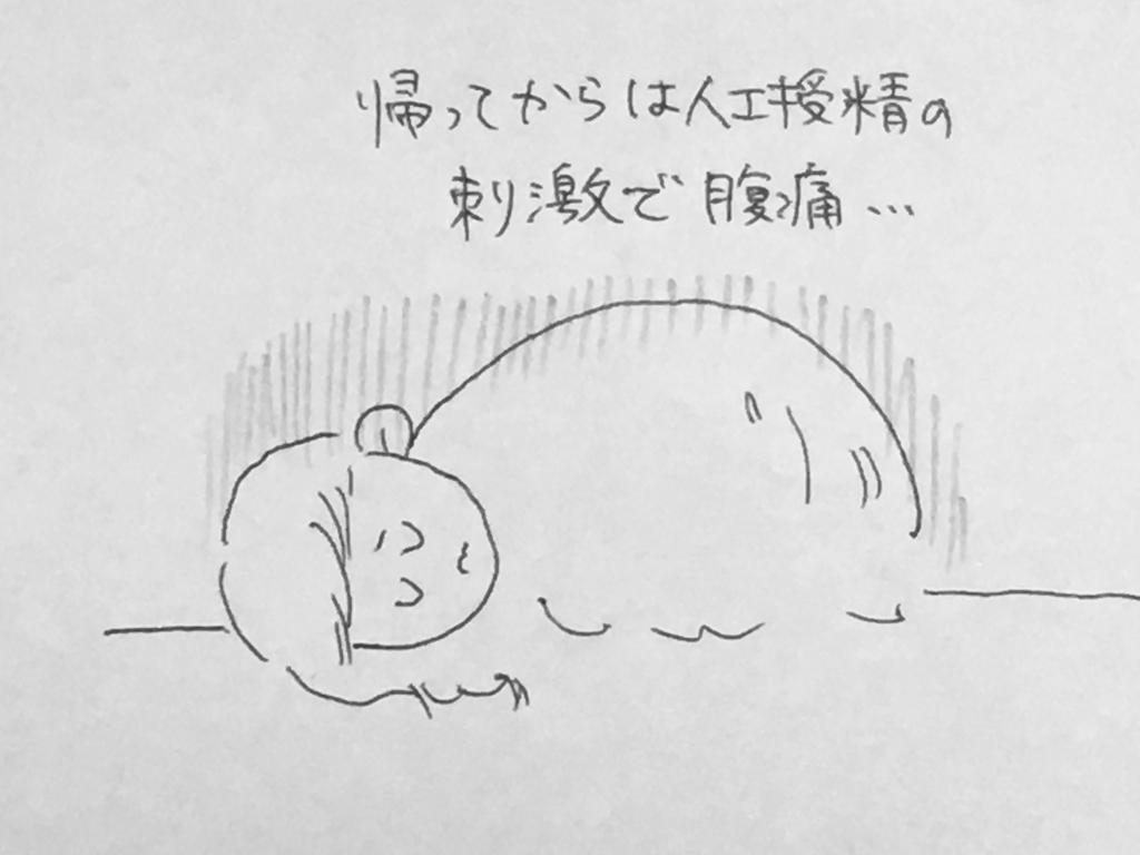 f:id:yamato0709:20181024210808j:plain