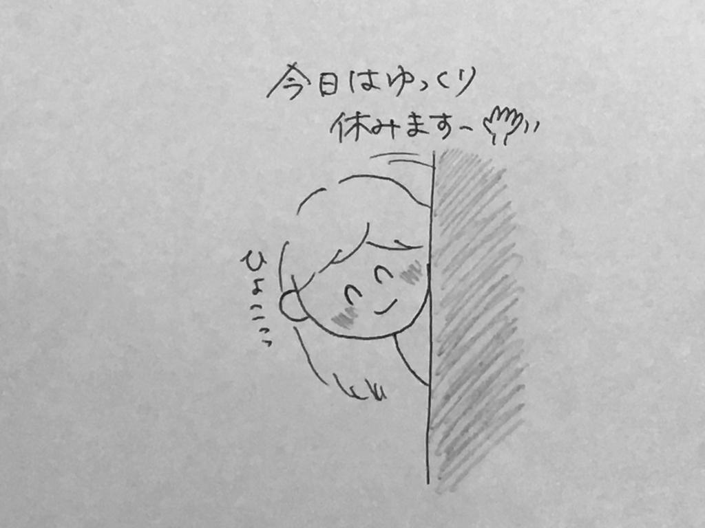f:id:yamato0709:20181024210847j:plain