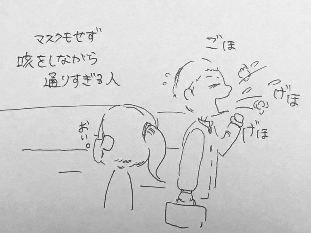 f:id:yamato0709:20181104155716j:plain