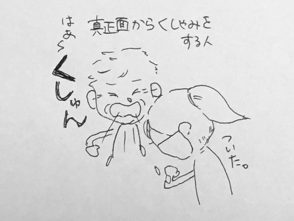 f:id:yamato0709:20181104155729j:plain