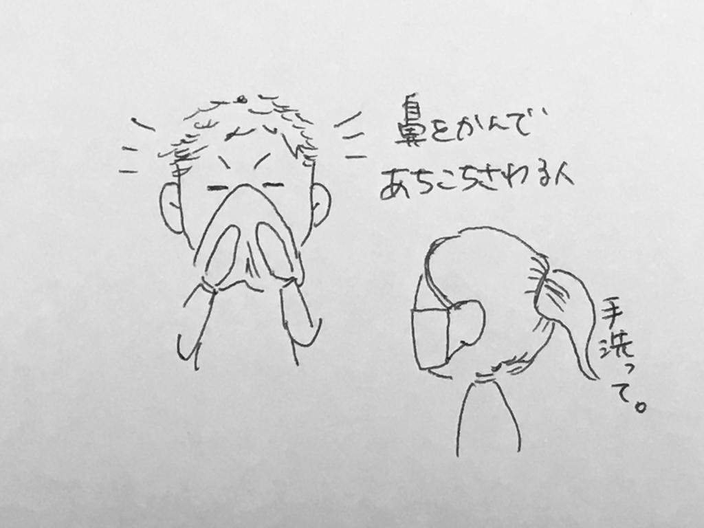 f:id:yamato0709:20181104155741j:plain