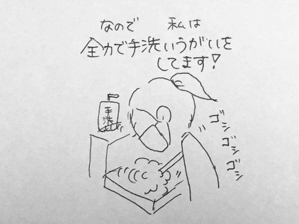 f:id:yamato0709:20181104155800j:plain