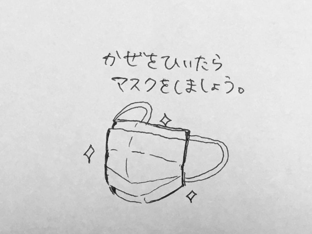 f:id:yamato0709:20181104155815j:plain
