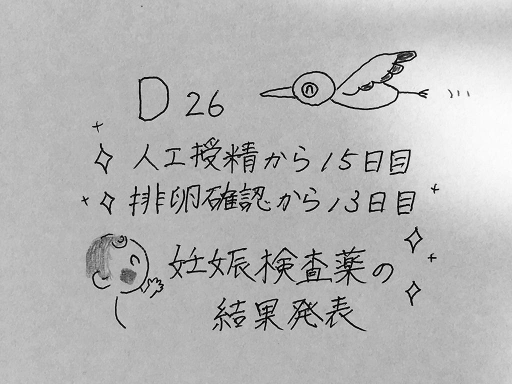 f:id:yamato0709:20181107114623j:plain