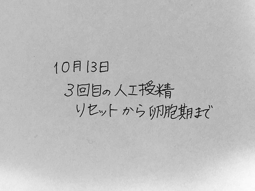 f:id:yamato0709:20181107150127j:plain