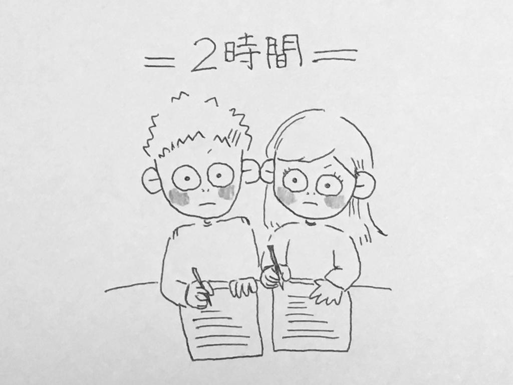 f:id:yamato0709:20181115100539j:plain