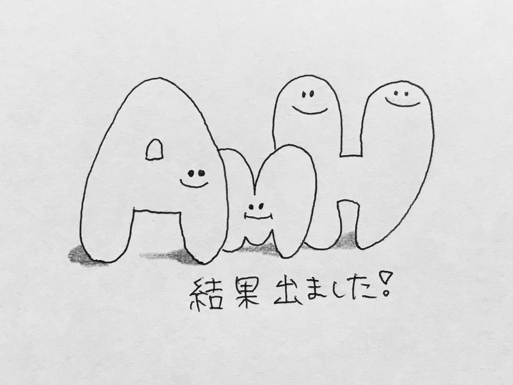 f:id:yamato0709:20181122094322j:plain