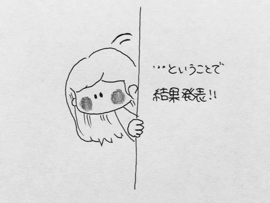 f:id:yamato0709:20181122094429j:plain