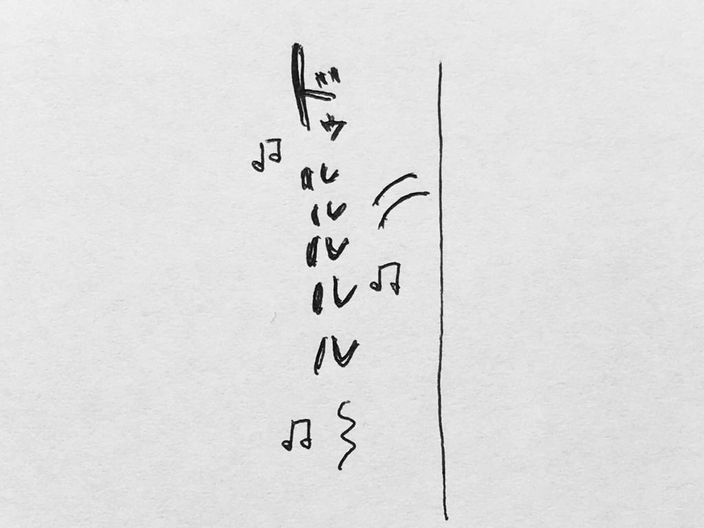 f:id:yamato0709:20181122094449j:plain