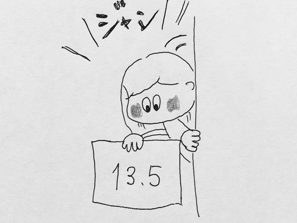 f:id:yamato0709:20181122094507j:plain