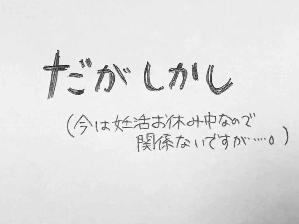 f:id:yamato0709:20181130214109j:plain