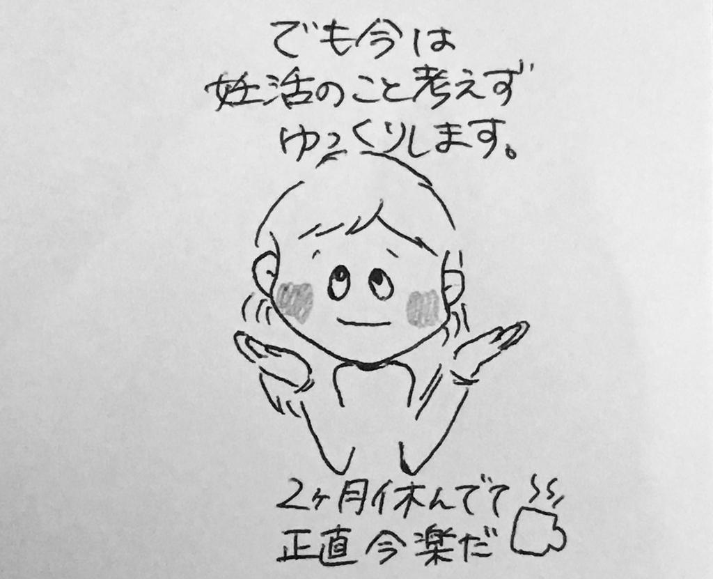 f:id:yamato0709:20181209191126j:plain