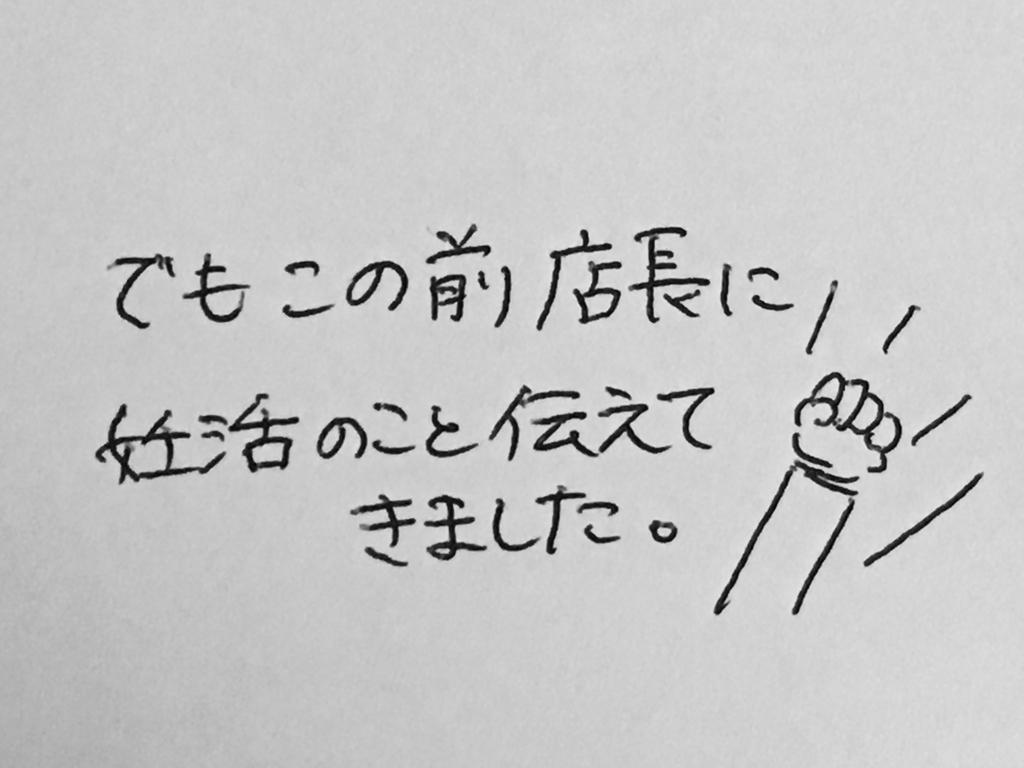 f:id:yamato0709:20181209191143j:plain