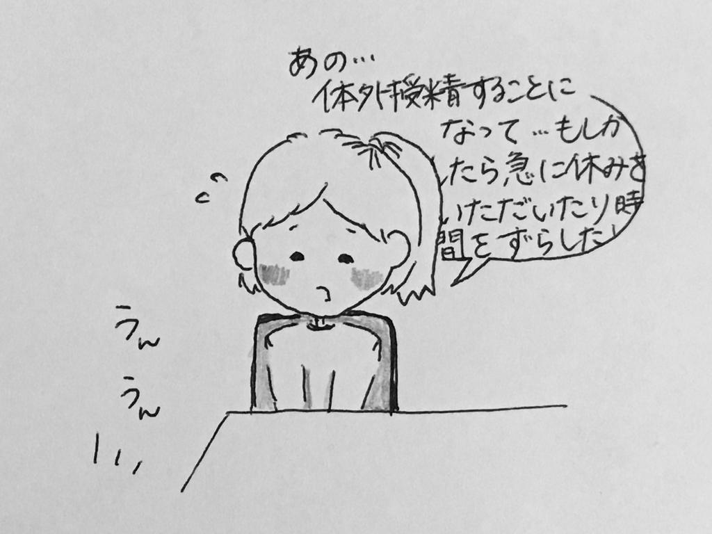 f:id:yamato0709:20181209191159j:plain