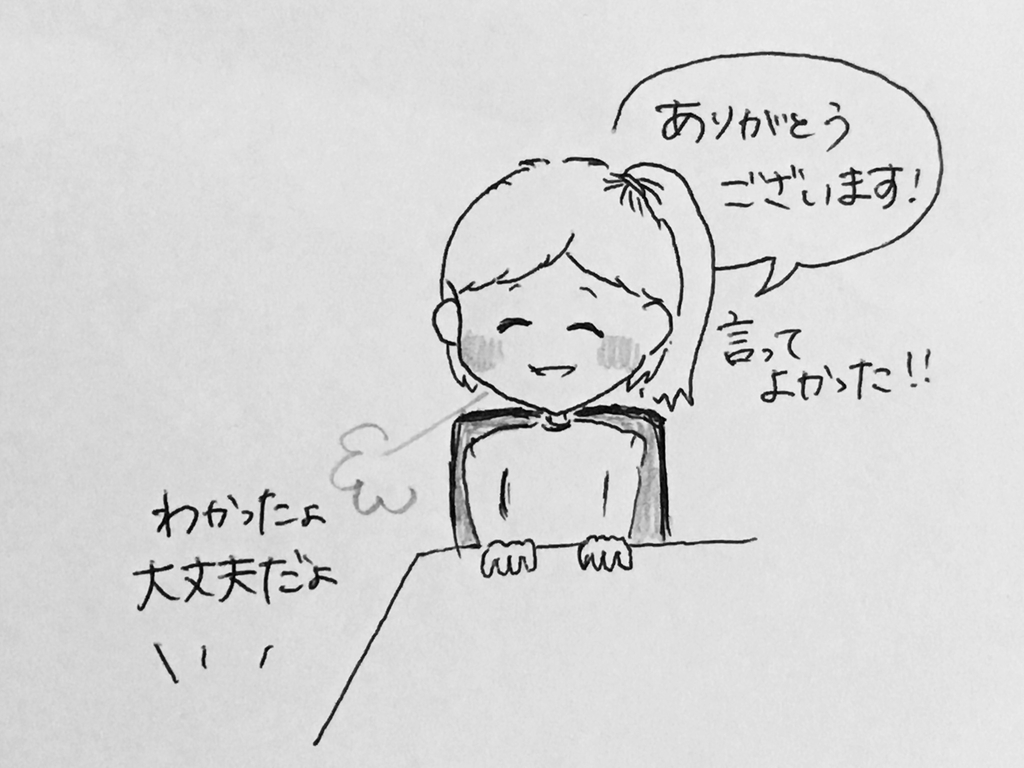 f:id:yamato0709:20181209191215j:plain