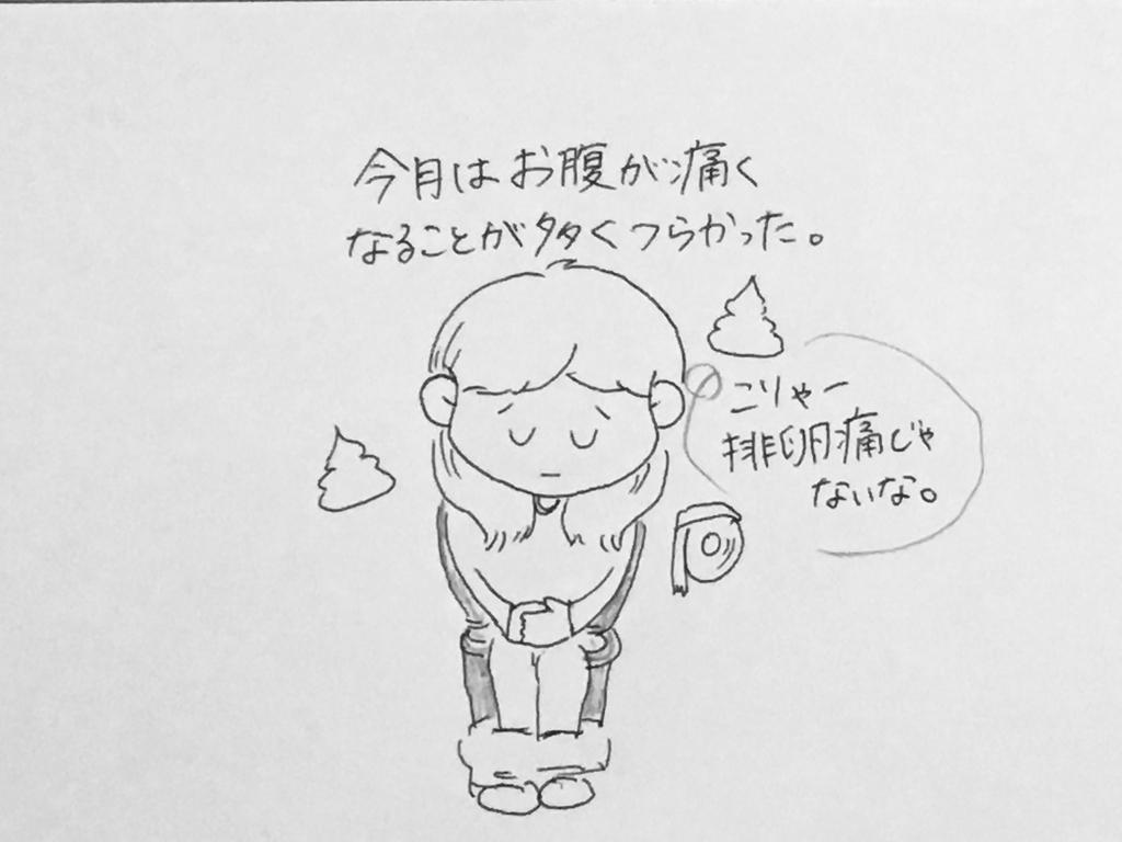 f:id:yamato0709:20181213225042j:plain