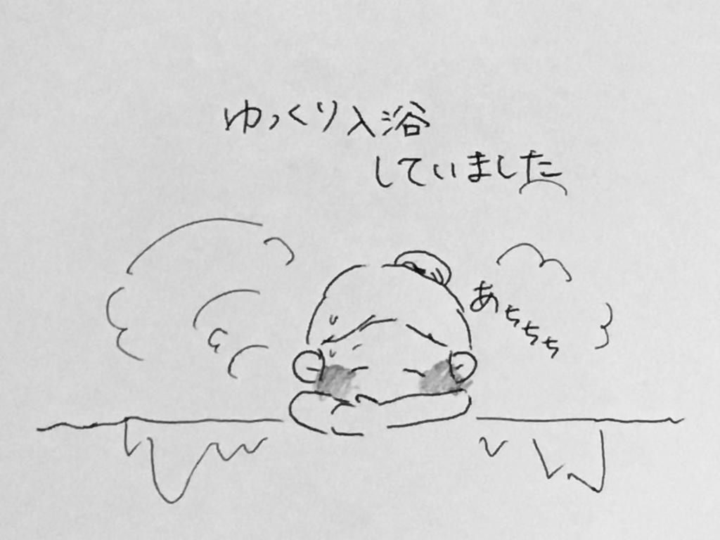 f:id:yamato0709:20181213225112j:plain