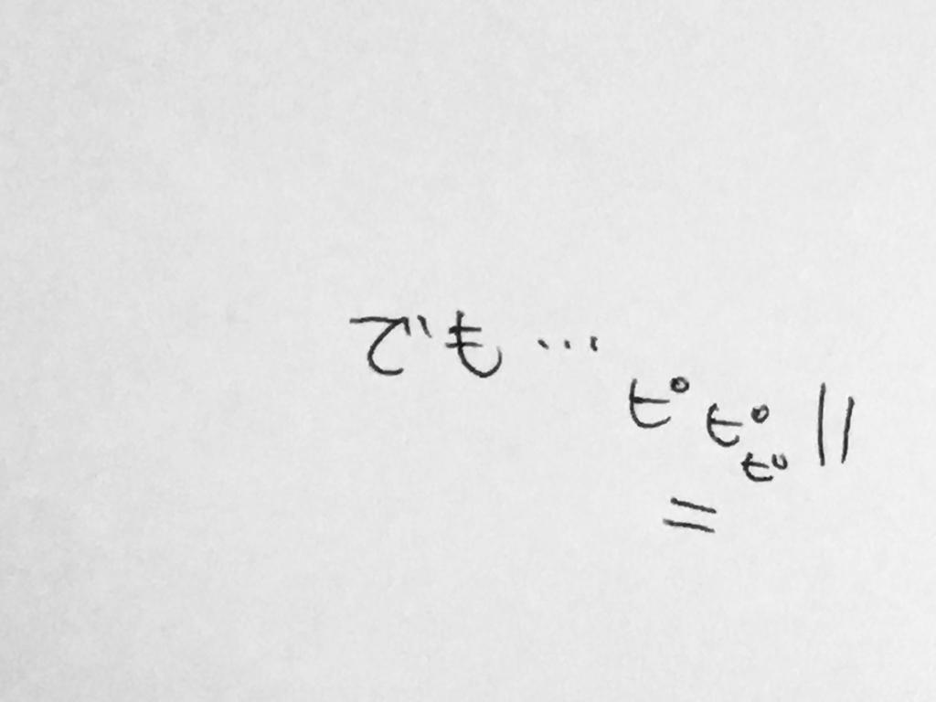 f:id:yamato0709:20181213225128j:plain