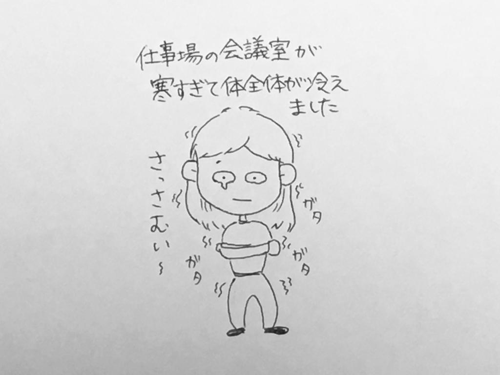 f:id:yamato0709:20181214220614j:plain