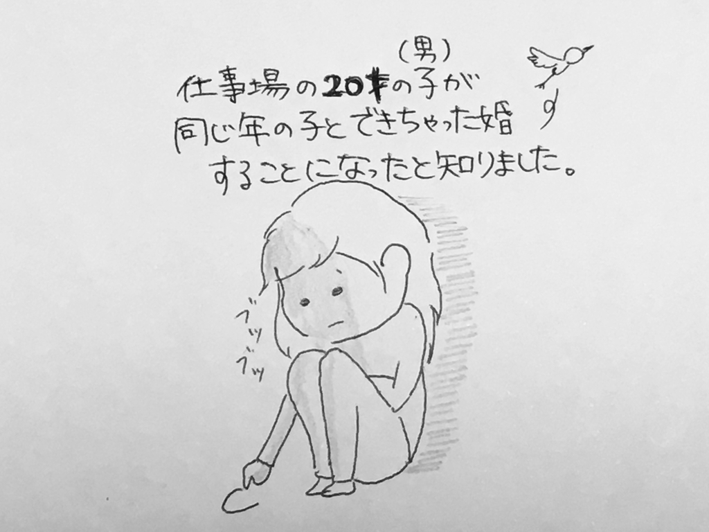 f:id:yamato0709:20181214220928j:plain