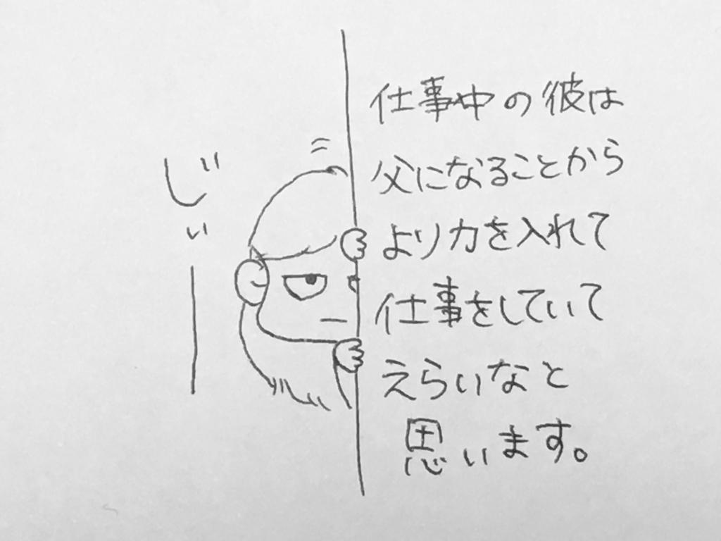 f:id:yamato0709:20181214220950j:plain
