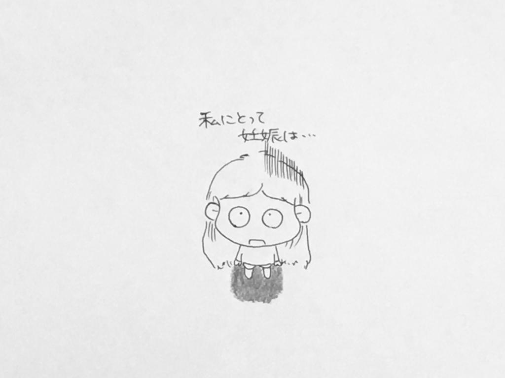 f:id:yamato0709:20181214221045j:plain