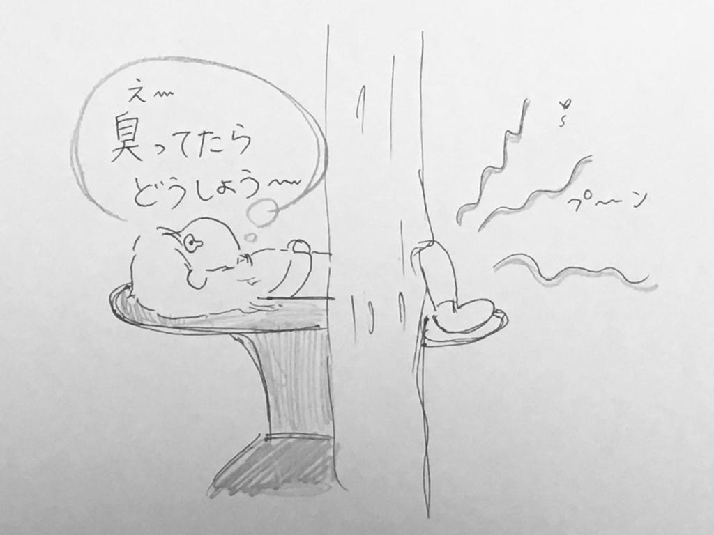 f:id:yamato0709:20181217194716j:plain